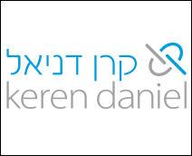 קרן דניאל