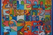 עירוני א', חיפה